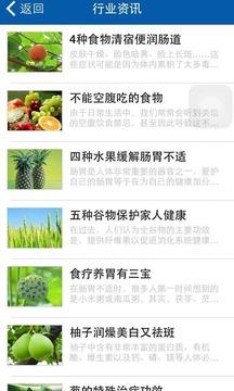 安徽生鲜食品配送