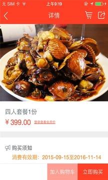 乡约大龙虾