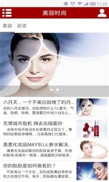 品牌化妆品