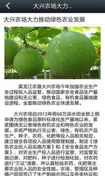 青海农牧网