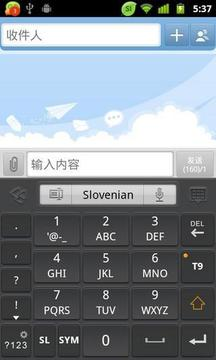 Slovenian for GO Keyboard