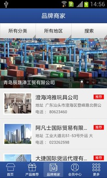 环球贸易网