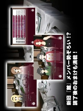LOOP THE LOOP【第一幕】 饱食の馆ep.0