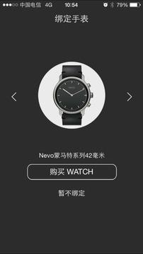 My Timepiece