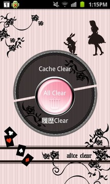 Alice Clear (cache and History