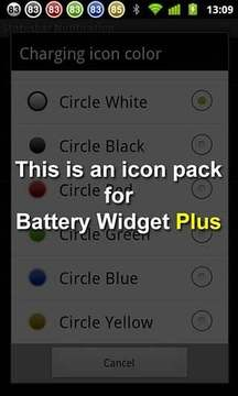 Battery Widget Circle1 Icon Pack