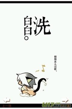 罗小黑的故事漫画二