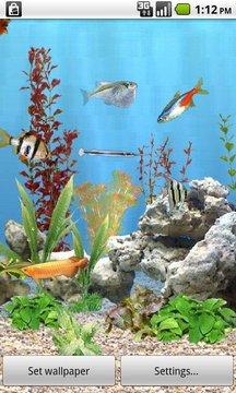 aniPet Freshwater Aquarium LWP