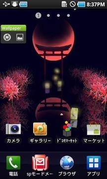 Manjusaka Free Live Wallpaper