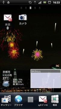 Anytime Fireworks Lite