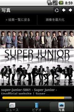 Super Junior Mobile