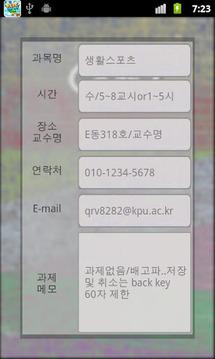 한국산업기술대학교(Team)