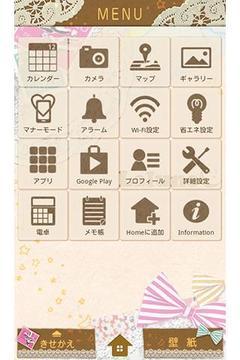 ラルーン for[+]HOMEきせかえテーマ