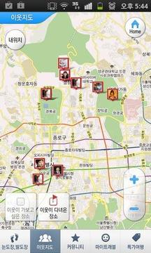 여행지도 with Google Map(여행)