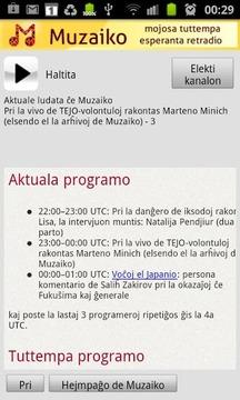 Esperanto-radio Muzaiko