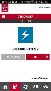 NissanConnect EV (日産EV)