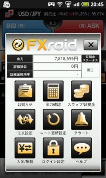 FXroid 外为トレード・チャート分析
