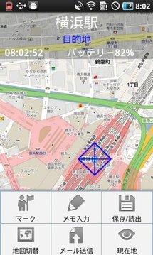 _特盛Maps