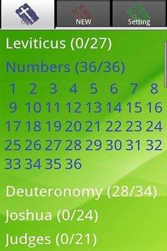 Bible Reading Scheduler