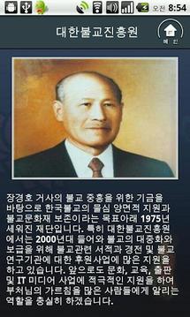 전통사찰 서울,경기도