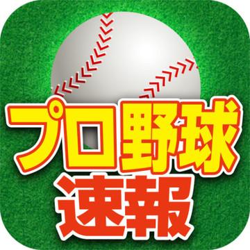 プロ野球速報Widget2013 Free