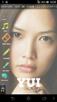 YUI 公式アーティストアプリ