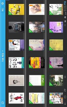 알라딘 서점+전자책 3세대(갤럭시 최적화)
