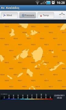 Meteo.gr Sail - Greek Weather