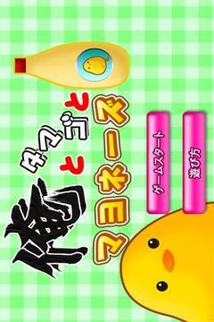 俺と卵とマヨネーズ by GMO