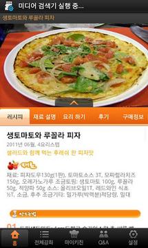 JooN(엠쿠킹) 준 라이프 - 요리 레시피 동영상