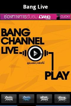 Bang Channel.