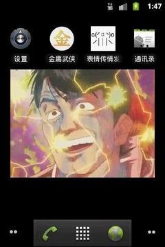 樱木花道千年杀