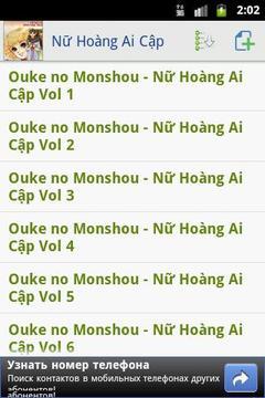 N Hong Ai Cp