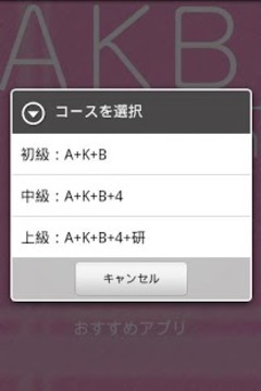 AKB Touch