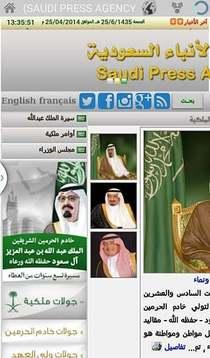 sijafa saudiya