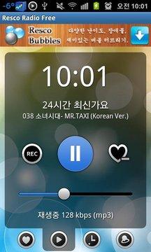 [한글]Resco Radio Free