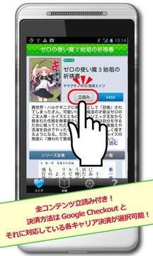 MFラノベ☆コミック:MF文库J・ライトノベル・コミック