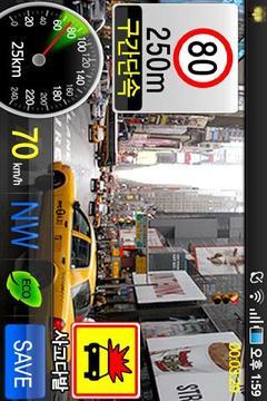 Ployd Speedcam Lite