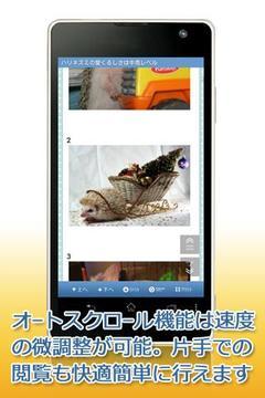 2chまとめViewer【広告无し・无料】2ちゃんねるまとめ