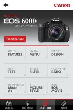 EOS 600D