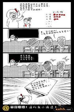 请叫我小纯洁(03)