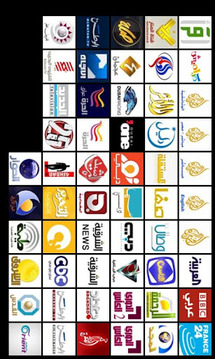 Arabic Channels Pro