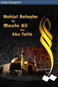 Nahjul-Balaghah (Free)