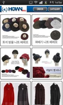 하우앤~모자전문몰