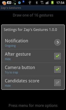 Zap's Gestures