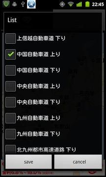 オービスマップ