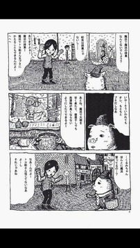 魔法少女くるみちゃん (无料版)/ 田中六大