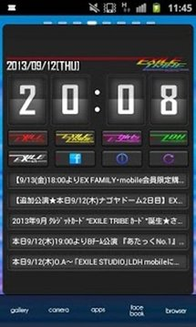 EXILE TRIBE mobile Clock