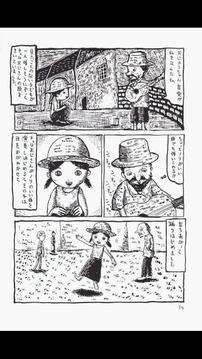 短编集 彼方の毛玉(无料版) / 田中六大