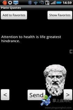 柏拉图语录